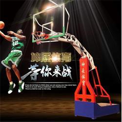 篮球架厂家,钦州篮球架厂家,坤展体育器材(优质商家)图片