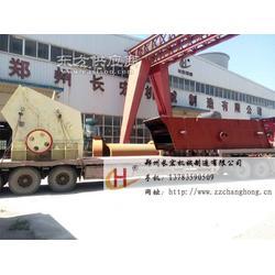 长石粉碎设备厂家 矿山长石粉碎设备图片