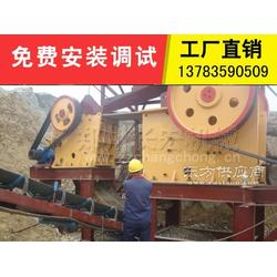 时产200吨石灰破碎设备制造商 矿山用石灰破碎设备图片