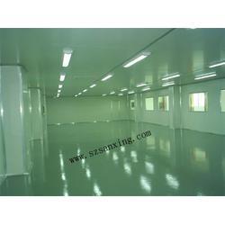 无尘室-工业园区三兴净化科技-不锈钢无尘室图片