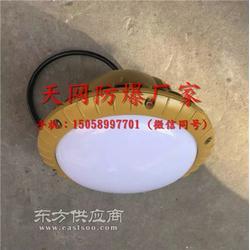 BAD85-M 防爆照明灯 220v LED灯80w 防护等级IP66图片