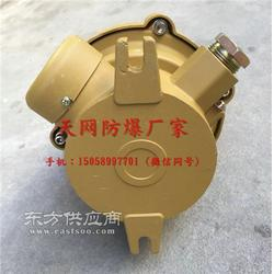 GBX8012x吸顶式防爆航空障碍灯220v 20wLED图片