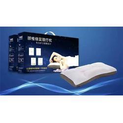 记忆枕_记忆枕加盟代理_颈椎卫士(优质商家)图片