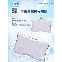 颈椎卫士 颈椎养护枕品牌-颈椎养护枕图片