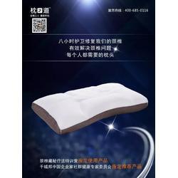 颈椎卫士(图)|养生枕|养生枕图片