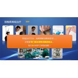 杭州枕头加盟、颈椎卫士、枕头加盟图片