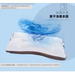 护颈椎枕头 成人、颈椎卫士(在线咨询)、颈椎枕图片