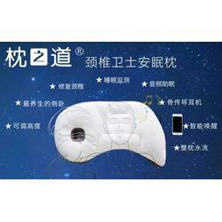 枕头-枕头多高合适-颈椎卫士(优质商家)图片