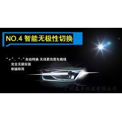 中山灯,换led车灯,赢米科技(优质商家)图片