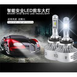 led车灯|led 车灯 优势|赢米科技(优质商家)图片