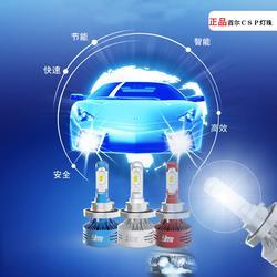 12伏led车灯|赢米科技|江门led车灯图片