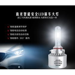 汽车前照灯改装|清远汽车前照灯|广州赢米智能车大灯(查看)图片