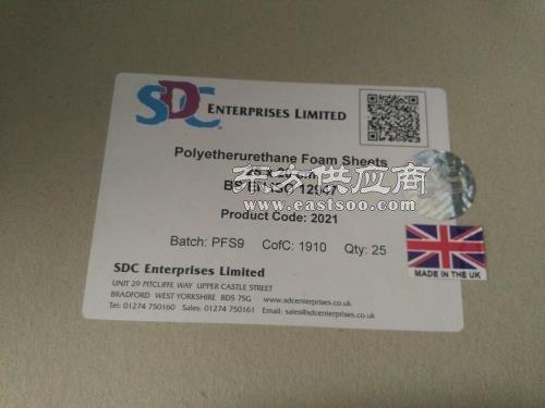 SDC PVC色移膜 SDC1855 PVC测试膜图片