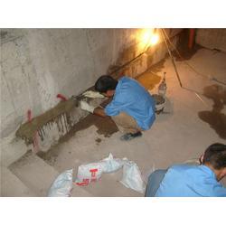 专业卫生间防水补漏|东莞卫生间防水|跃新防水补漏(查看)图片
