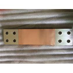 铜箔软连接断路器配件定制_金石电气(在线咨询)_铜箔软连接图片
