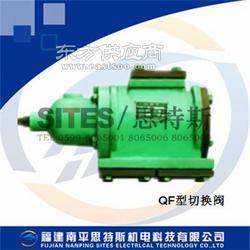QF型切换阀图片