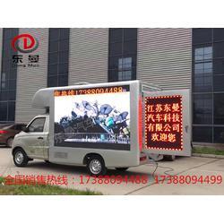 宣传车、江苏东曼汽车、上海宣传车图片