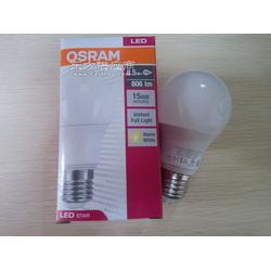 OSRAM/欧司朗 LED灯泡 8.5W/827/865星亮A70磨砂E27大量现货原装正品图片