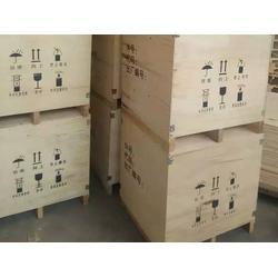 木箱,汇航鼎泰包装材料,武汉木箱图片