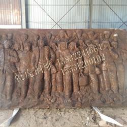铜浮雕铸造厂-乾虎铜雕-吉林铜浮雕图片