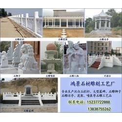 郑州石狮子|鸿景农村石牌坊制作(在线咨询)|平顶山石狮子图片