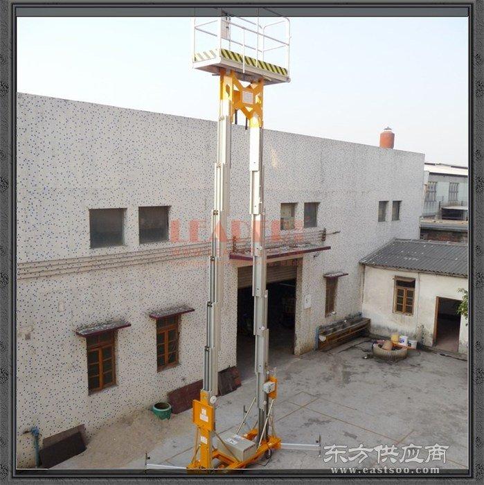 广州升降机、艺达脚手架18年、移动液压升降机图片