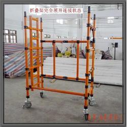 铝合金脚手架-艺达脚手架搭建-铝合金脚手架生产厂家图片