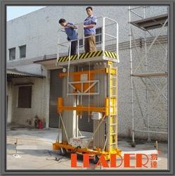 铝合金脚手架-艺达厂家直销-快搭式铝合金脚手架图片