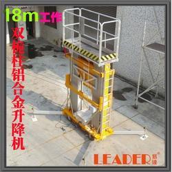 铝合金脚手架标准-铝合金脚手架-艺达脚手架厂家(查看)图片