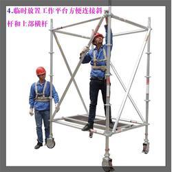艺达生产厂家 圆盘式铝合金脚手架 淮安铝合金脚手架