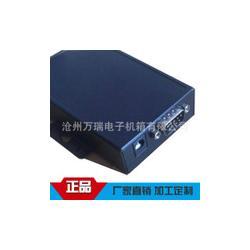 控制器外壳-电力控制器外壳-万瑞控制器外壳定制(优质商家)图片