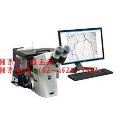 青岛微量元素检测、第三方检测机构(在线咨询)、检测图片