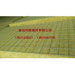 同厥建材(图),防火保温材料板,保温材料板图片