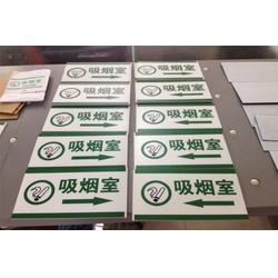 雪弗板UV平板打印-蓝树林(在线咨询)湖里UV平板打印图片
