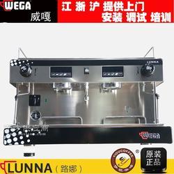 wega lunna咖啡机威噶露娜商用半自动咖啡机 双头电控咖啡机高杯版图片