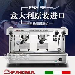 FAEMA e98商用双头电控咖啡机 半自动高杯版意式咖啡机图片
