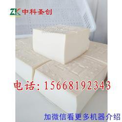 豆腐生产设备,自动豆腐机设备,豆腐制作设备,不锈钢制作,结实耐用图片