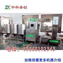 制作豆腐干的机器,小型豆腐干设备,豆腐干加工设备哪里有卖的,一年包换,终身维修图片