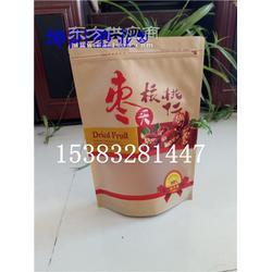 平价优质休闲零食干果食品包装袋生产厂家免费设计图片