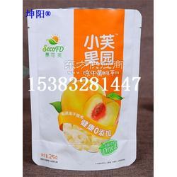 源头厂家推荐新款休闲干果食品自立拉链包装袋牛皮纸复合包装袋图片