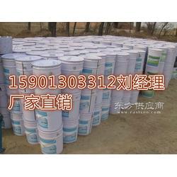河北冀州FYT-1路桥防水涂料厂家15901303312图片