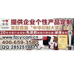 北京彩色印刷厂、彩色印刷、方正汇智彩印(查看)图片