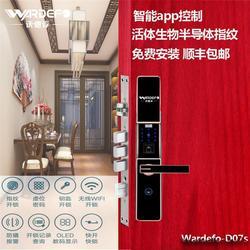 指纹锁品牌、胜安远泽(在线咨询)、佛山指纹锁图片