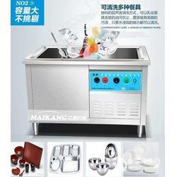 广东洗碗机厂家哪家好呢-易帮客-广东洗碗机厂家图片