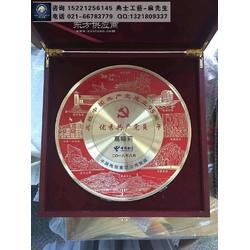 浦东新区定做金属奖牌的厂家,直径20厘米的奖盘、奖盘,国企年会庆典奖品定制图片