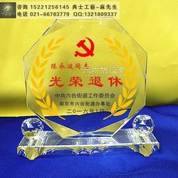 厂家供应党员退休留念水晶摆件,优秀党员水晶奖牌,党员大会纪念礼品图片