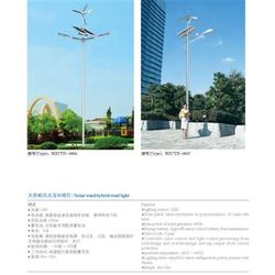 江苏祺圣四方路灯厂家-扬州太阳能路灯生产厂家哪家好图片