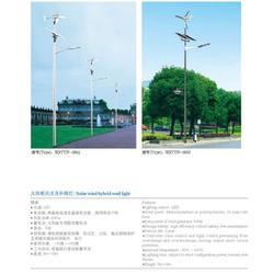 太阳能路灯-江苏祺圣四方路灯厂家-太阳能路灯销售图片