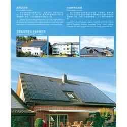 江苏祺圣四方路灯生产(图)_扬州太阳能路灯供应商_太阳能路灯图片