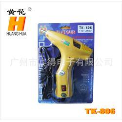 宾得电子(图),充电式热熔胶枪多少钱,徐州热熔胶枪多少钱图片